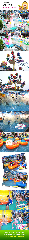 160919_테마_포토갤러리_어린이가 좋아하는 놀이시설.jpg